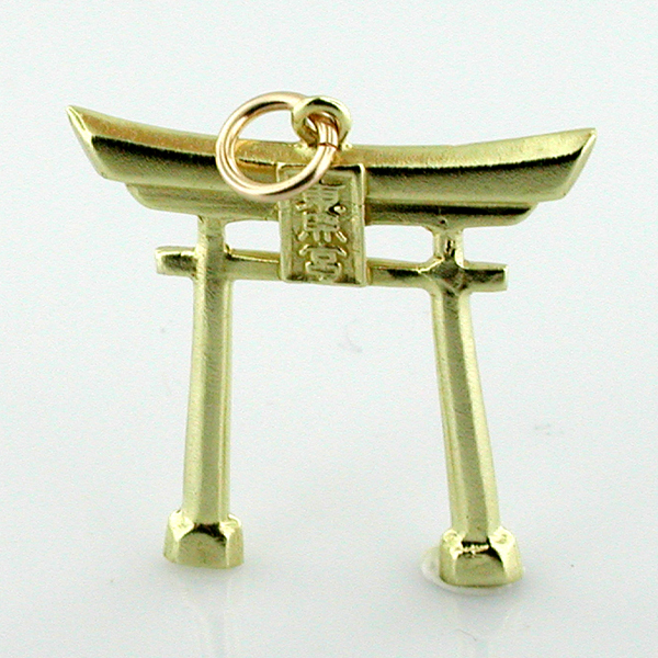 Japanese Torii Gate 14k Gold Charm