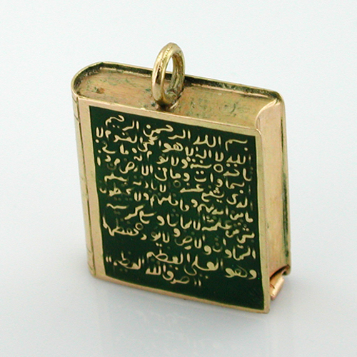 18K Gold Enameled Mini Holy Koran Quran Book Vintage Charm Pendant