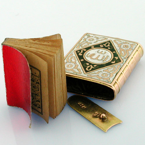 Enameled Mini Holy Koran Quran Book Vintage 14K Gold Charm Pendant